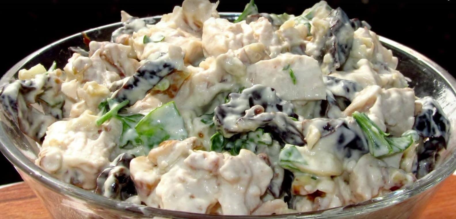 Рецепт салата с черносливом пошагово
