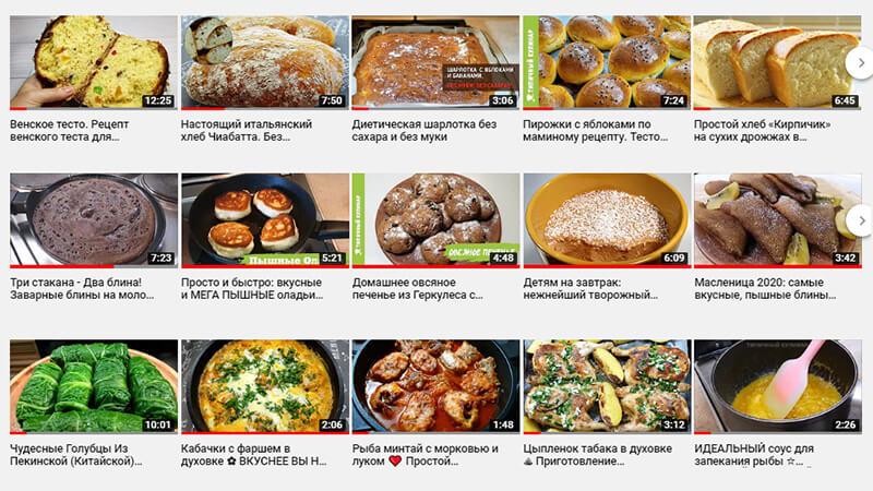 Видео рецепты