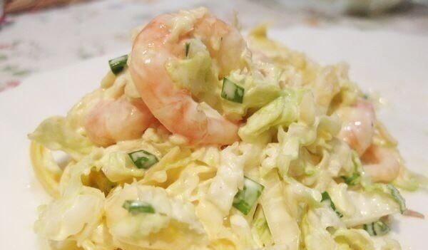 Легкий салат «Креветки в капусте»: пошаговый рецепт приготовления