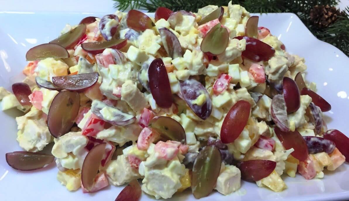 Необычный салат с виноградом: пошаговый рецепт