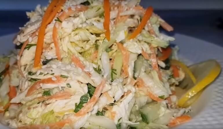 Салат с куриным филе пошаговый рецепт