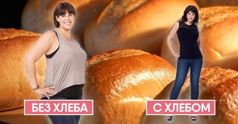 Виды хлеба и его калорийность