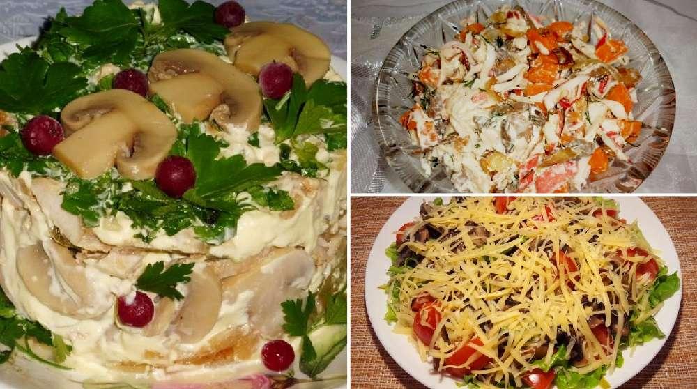Вкусный салат с грибами: 10 лучших рецептов на праздник!