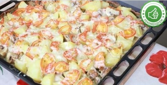 Очень вкусная картошка с грибами, запеченная в духовке