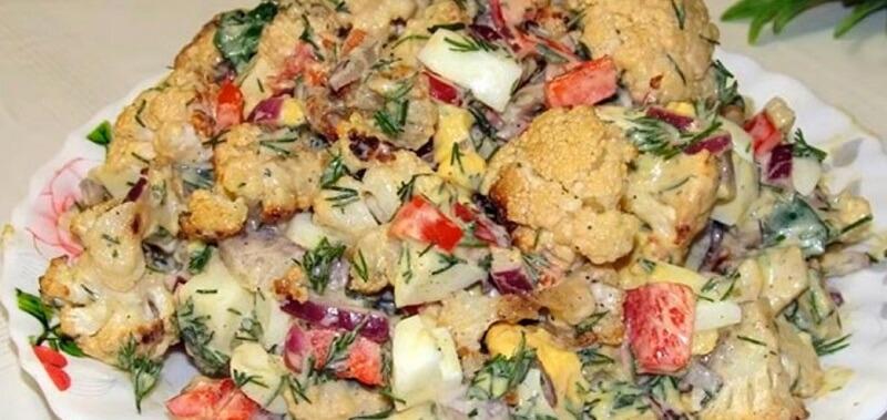 Пикантный салат с цветной капустой