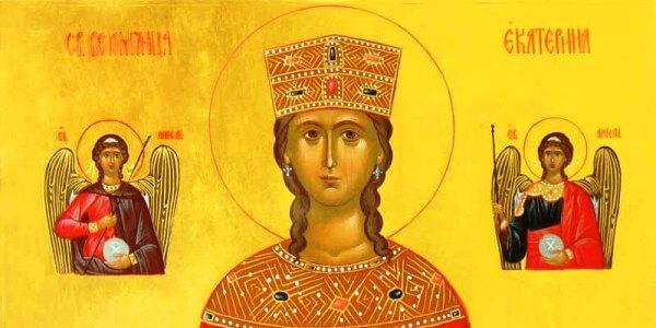 Православный календарь: День святой Екатерины