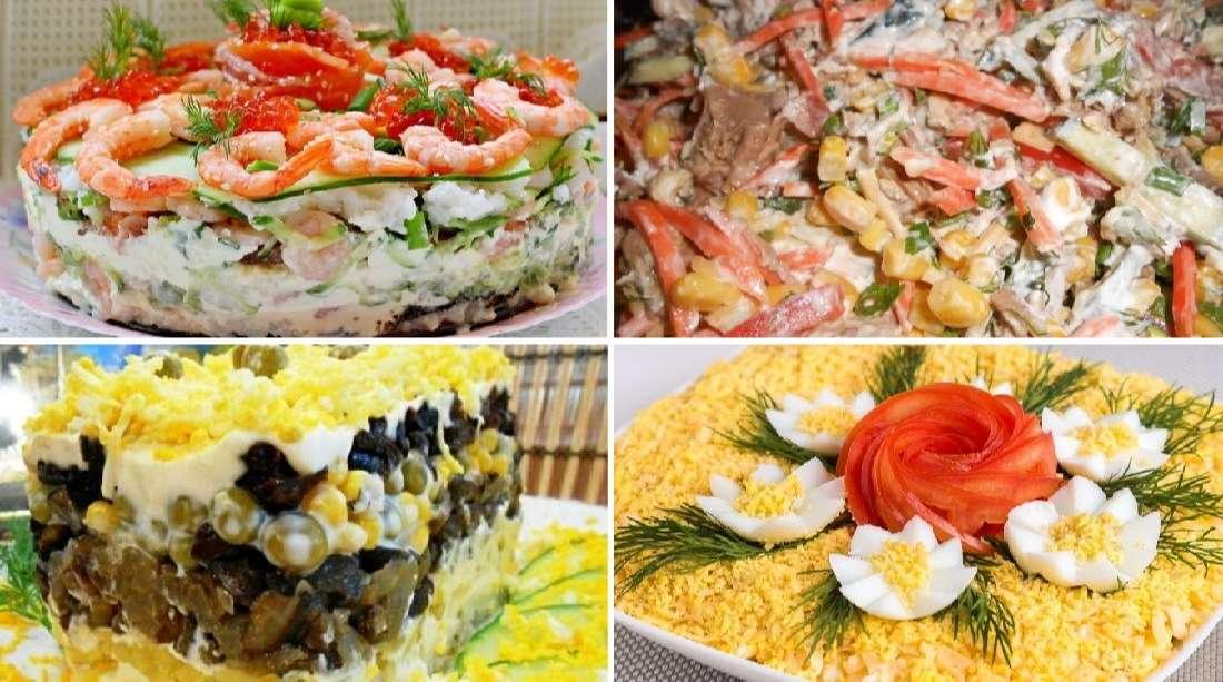 Лучшие рецепты салата «Фантазия»