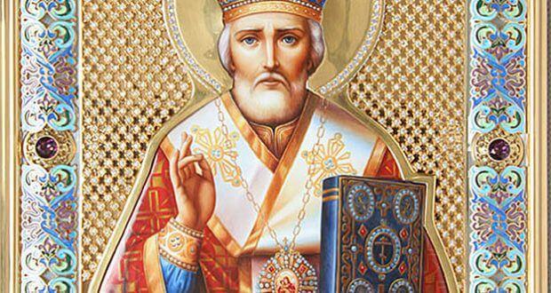 Сильная молитва святому Николаю Чудотворцу