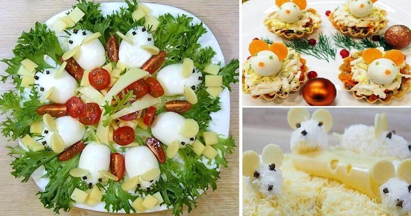 ТОП-4 тематических рецепта новогодних салатов 2020 года!