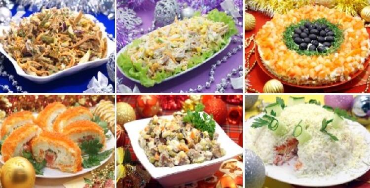 ТОП-10 рецептов для тех, кто хочет приготовить на Новый год что нибудь новенькое!