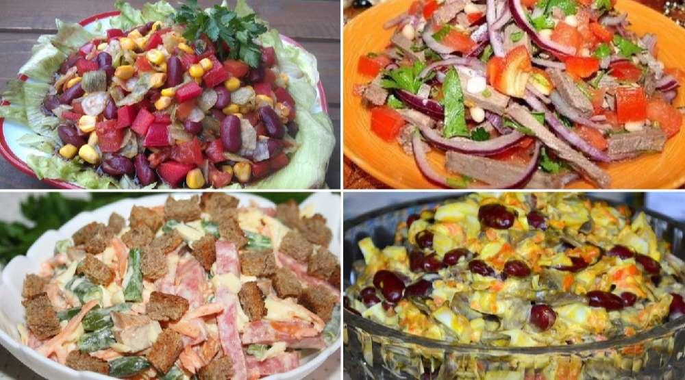 Простые и вкусные рецепты: салаты с фасолью за 5 минут!