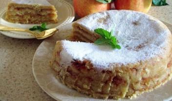Как приготовить настоящий болгарский пирог с яблоками