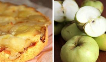 Как приготовить необычный янтарный яблочный пирог