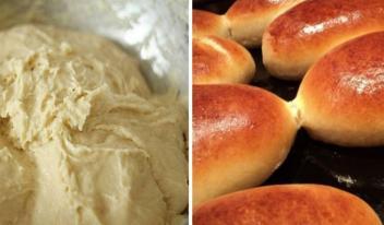 Рецепт приготовления универсального теста на обычном кефире для пирожков и булочек