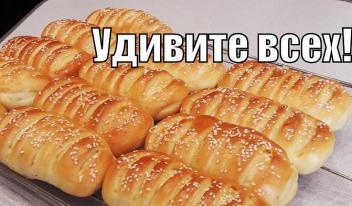 Необычайно вкусные домашние пирожки «Любимые» с начинкой