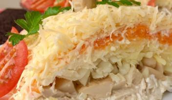 Салат «Русская Красавица» рецепт с фото пошагово