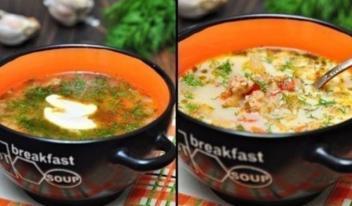 Суп «Чехословацкий»: пошаговый рецепт