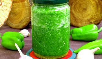 Зеленая аджика пошаговый рецепт с фото
